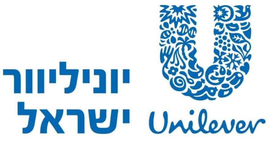 לוגו חברת יוניליבר