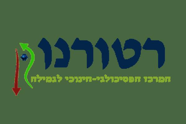 לוגו רטורנו
