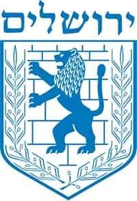 לוגו ירושלים